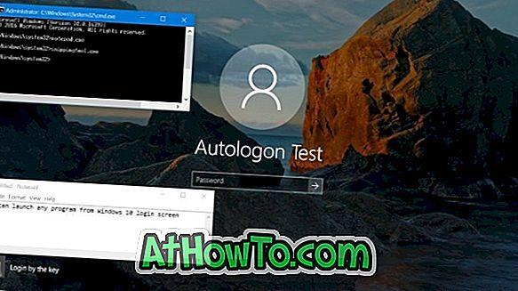 Windows 10 로그인 화면에서 모든 프로그램을 실행하는 방법