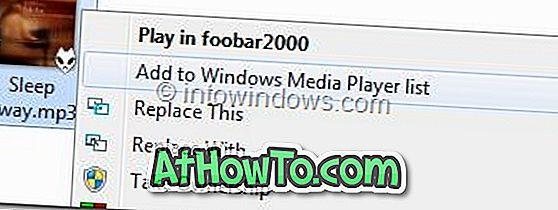 Как да премахнете Windows Media Player от контекстното меню (без да използвате инструментите на трети лица)