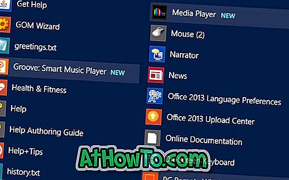विंडोज 8.1 ऐप्स स्क्रीन में नए इंस्टॉल किए गए ऐप्स को हाइलाइट करने में कैसे अक्षम करें
